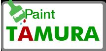 タムラ塗装工業